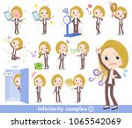blond hair business... | Shutterstock .eps vector #1065542069