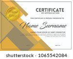 certificate template with... | Shutterstock .eps vector #1065542084