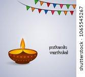 illustration of background for... | Shutterstock .eps vector #1065545267
