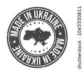 made in ukraine quality... | Shutterstock .eps vector #1065550811