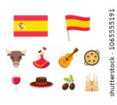 spain icons set in flat cartoon ... | Shutterstock .eps vector #1065555191