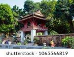 hanoi  vietnam   april 8  2018  ...   Shutterstock . vector #1065566819