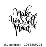hand lettering positive quote   ... | Shutterstock .eps vector #1065569201