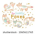 collection of cute cartoon... | Shutterstock .eps vector #1065611765