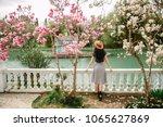 young beautiful caucasian girl... | Shutterstock . vector #1065627869