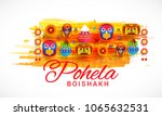 illustration of pohela boishakh ... | Shutterstock .eps vector #1065632531
