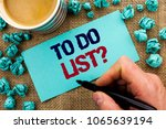 writing note showing  to do... | Shutterstock . vector #1065639194