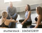group of fit happy people... | Shutterstock . vector #1065652859