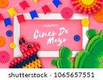happy cinco de mayo greeting... | Shutterstock .eps vector #1065657551