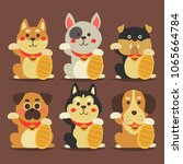 chinese dog collection. | Shutterstock .eps vector #1065664784