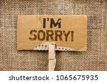 writing note showing  i m sorry.... | Shutterstock . vector #1065675935