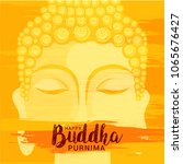 illustration of buddha purnima... | Shutterstock .eps vector #1065676427