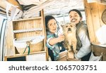 hipster couple with cute dog... | Shutterstock . vector #1065703751