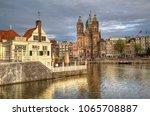 amsterdam  the netherlands  ... | Shutterstock . vector #1065708887
