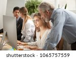 aged executive manager boss...   Shutterstock . vector #1065757559
