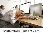 restless young businesswoman... | Shutterstock . vector #1065757574