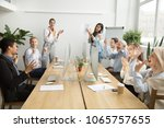 corporate diverse team... | Shutterstock . vector #1065757655