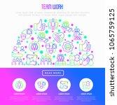 teamwork concept in half circle ... | Shutterstock .eps vector #1065759125