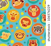funny seamless pattern with... | Shutterstock .eps vector #106576229