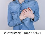 first symptoms of problems with ... | Shutterstock . vector #1065777824