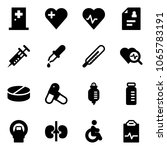 solid vector icon set   first... | Shutterstock .eps vector #1065783191