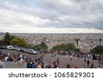 Small photo of Paris, FRANKRIJK - JULY 22 ,2017: Tourists in the square in front of Basilique du Sacré Coeur look out over the city of Parison july 22 ,2017 in Paris,France