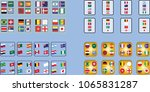 vector flags of the country....   Shutterstock .eps vector #1065831287