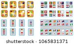 vector flags of the country....   Shutterstock .eps vector #1065831371