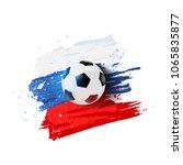 football ball on a grunge... | Shutterstock .eps vector #1065835877