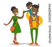 young happy african american... | Shutterstock .eps vector #1065840944