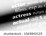 actress word in a dictionary.... | Shutterstock . vector #1065843125