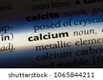 calcium word in a dictionary.... | Shutterstock . vector #1065844211