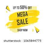 yellow mega sale banner... | Shutterstock .eps vector #1065844775