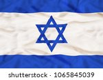 israel national flag with... | Shutterstock . vector #1065845039
