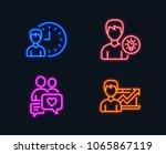 neon lights. set of dating chat ...   Shutterstock .eps vector #1065867119