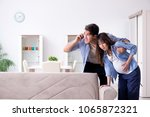 pregnant woman with husband at...   Shutterstock . vector #1065872321