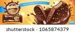 deluxe chocolate ice cream bar... | Shutterstock .eps vector #1065874379