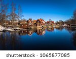 panorama of the picturesque... | Shutterstock . vector #1065877085