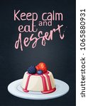 food quote keep calm and eat... | Shutterstock .eps vector #1065880931