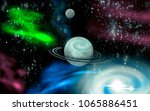 open space  planet and galaxies | Shutterstock . vector #1065886451