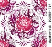 vector gradient flower seamless ... | Shutterstock .eps vector #1065894719