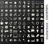 set of metal icons. vector... | Shutterstock .eps vector #106589891