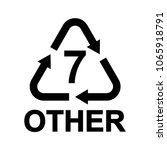 plastic recycling symbol other... | Shutterstock .eps vector #1065918791