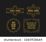 vintage swirl retro ornament... | Shutterstock .eps vector #1065928664
