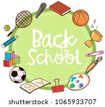 a school element on white... | Shutterstock .eps vector #1065933707