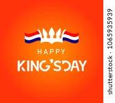 happy king's day vector... | Shutterstock .eps vector #1065935939
