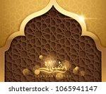 ramadan kareem poster  golden... | Shutterstock .eps vector #1065941147