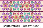 mexican floral embroidery | Shutterstock .eps vector #1065944354