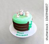 green children's cake with farm ... | Shutterstock . vector #1065948857