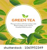 green tea leaves manu and... | Shutterstock .eps vector #1065952349